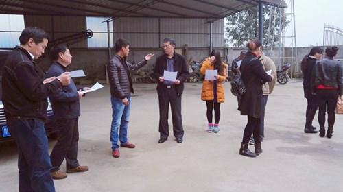 农业部调研组到彭山区调研农机购置补贴工作