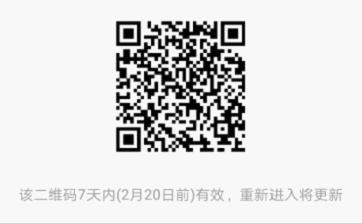 西藏:关于2016年度农机购置补贴信息辅助管理系统上线后有关事宜的通知
