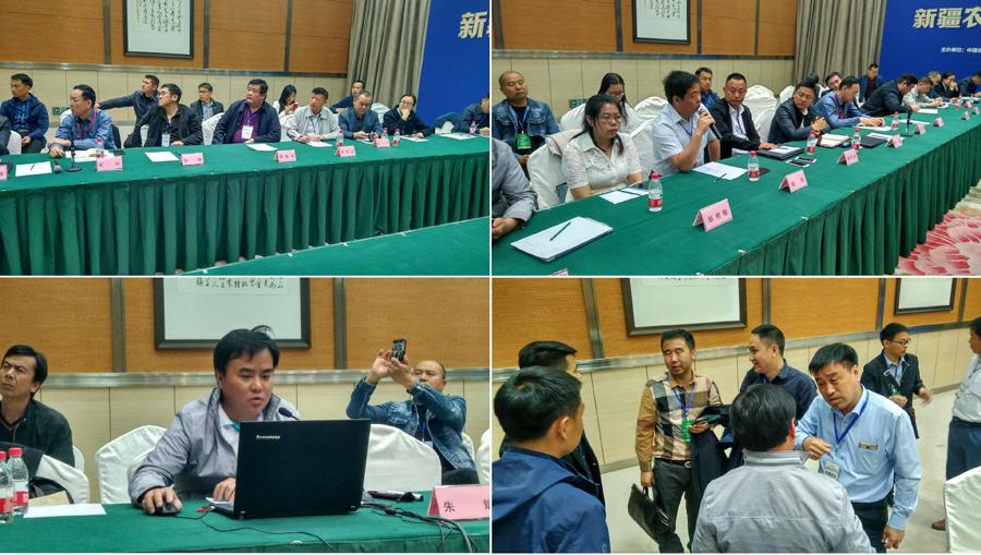 新疆农机零部件市场座谈会在乌鲁木齐召开1.jpg
