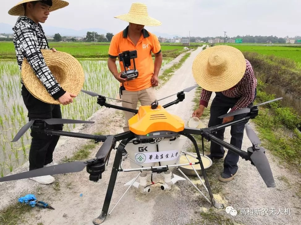 高科新农M45打造水稻直播、精准施肥作业范本!