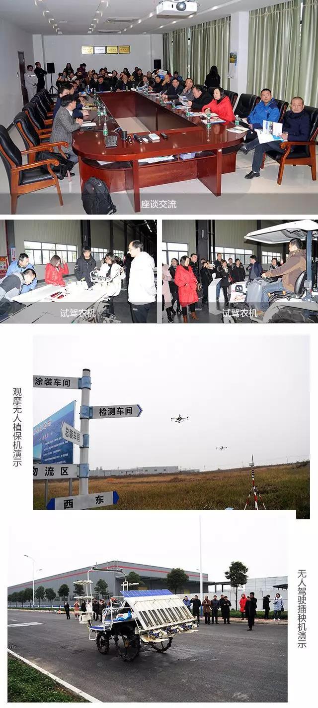 交流、共享、提升——东风井关襄阳工厂喜迎客来