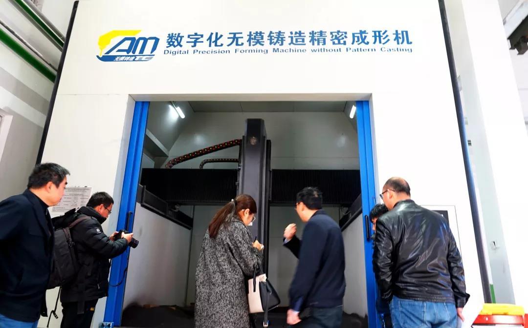 中国一拖这项获得国家技术发明奖的新技术 在文创领域实现创新应用